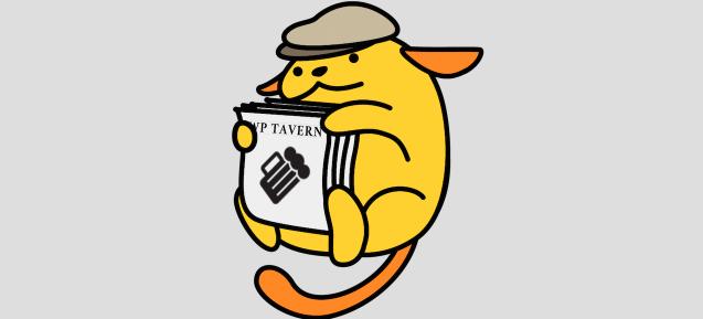 Tavernpuu Featured Image