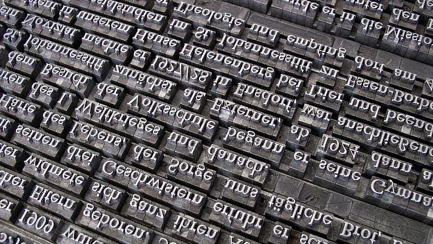 Gutenberg Contributors Explore Alternative to Using iframes for Meta Boxes