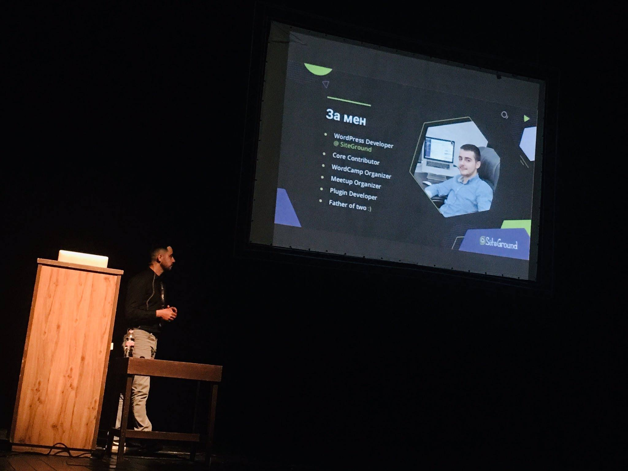 Stanimir Stoyanov from SiteGround on stage at WordCamp Sofia 2019