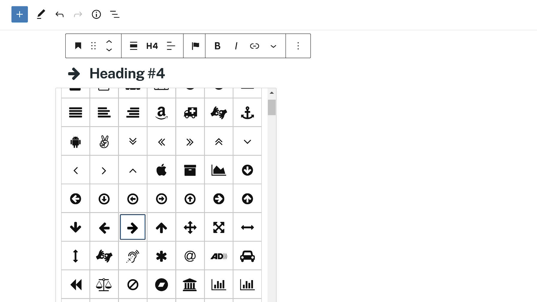 Inserting an icon into a Rich Text field in the WordPress editor.