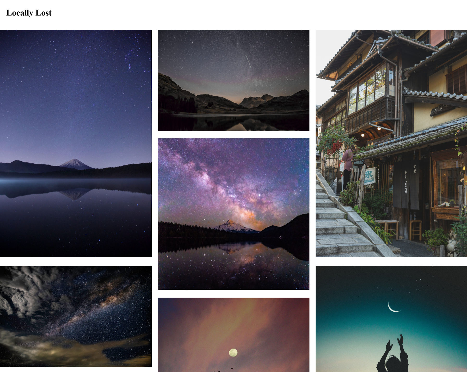 Screenshot di una galleria in stile muratura dal plugin WordPress CoBlocks.