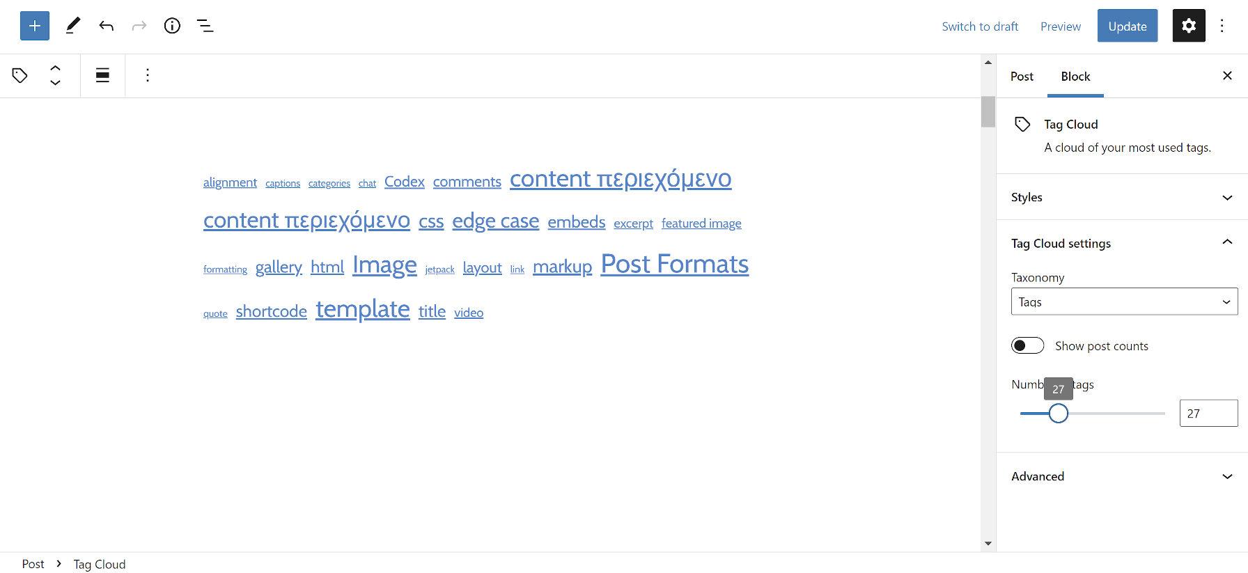 Blocco cloud di tag nell'editor di WordPress con uno slider per impostare il numero di tag mostrati.